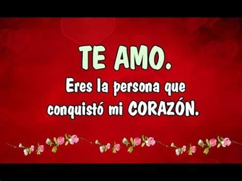 QUÉDATE A MI LADO ♥♥ Vídeo mensaje de Amor para mi Novio ...