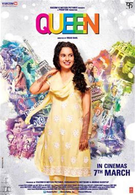 Queen (2014 film) - Wikipedia