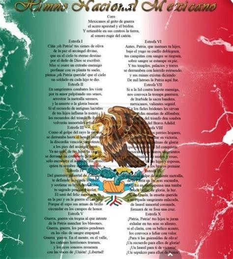 ¿Quién compuso la letra del himno nacional de México?
