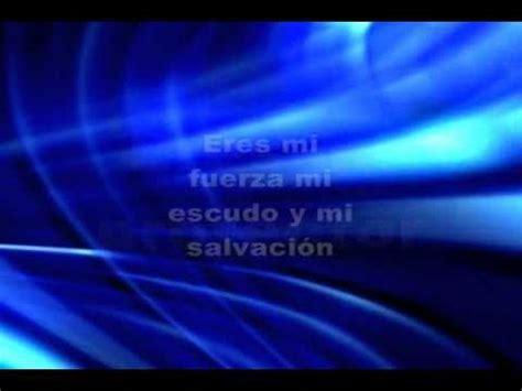 QUIEN ES COMO TU con letra Marcos Barrientos - YouTube