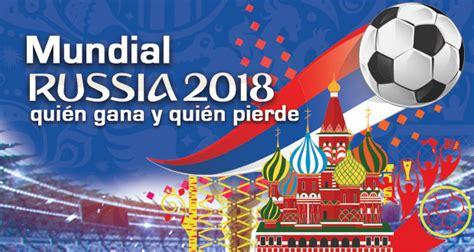 ¿Quién ganará el Mundial Rusia 2018? | Mundial Rusia 2018