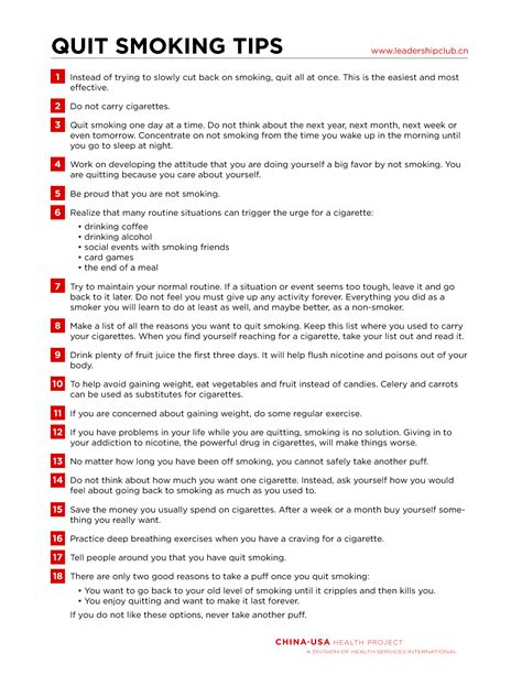 Quitting smoking tips   udgereport270.web.fc2.com