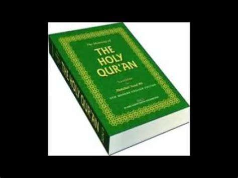 Quran Tagalog Translation 15 JUZ 15 AL ISRA 1 AL KAHF 74 ...
