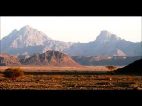 Quran Urdu Translation 15 Al Hijr   YouTube
