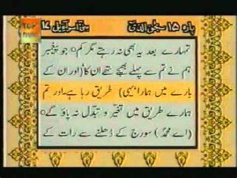 Quran :: VideoLike