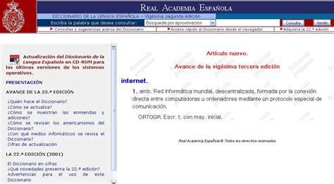 RAE  Diccionario de la Lengua Española