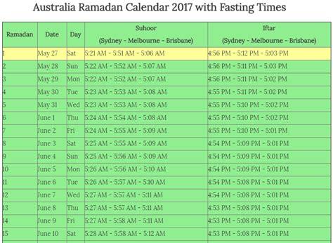 Ramadan 2017 Calendar | free calendar 2018
