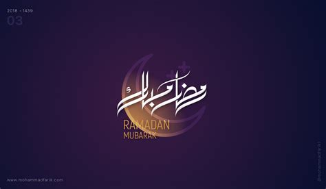 Ramadan 2018 Calligraphy FREE DOWNLOAD on Behance