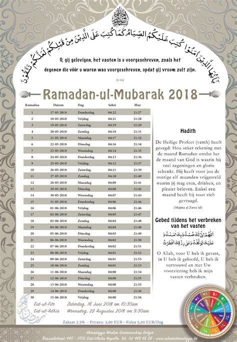 Ramadan 2018 Rooster (Timetable)