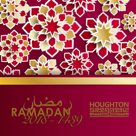 Ramadan 2018 – Houghton Masjid