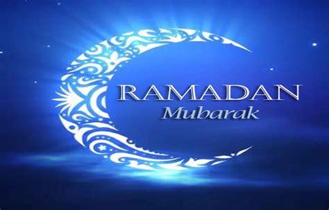 Ramadan Mubarak in Arabic Wallpapers 2018 ·①