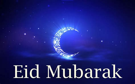 Ramzan Eid / Ramadan Mubarak Images, Wallpaper, Photos ...