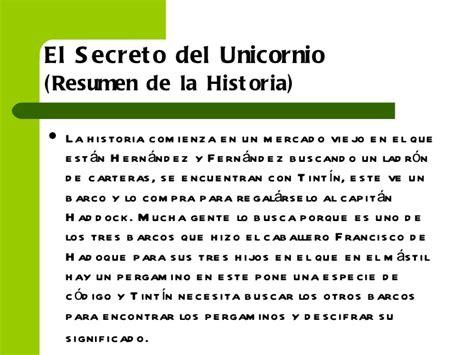 Raquel. Tintín: El secreto del Unicornio y El tesoro de ...