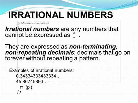 Rational Irrational Venn Diagram Rational Integers ...
