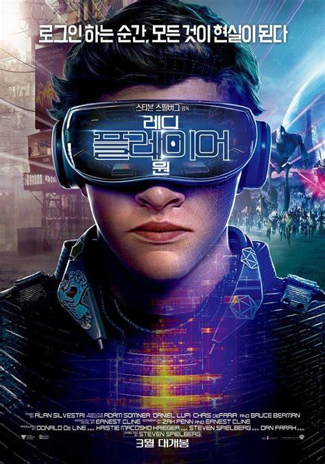 Ready Player One online (2018) Español latino descargar ...