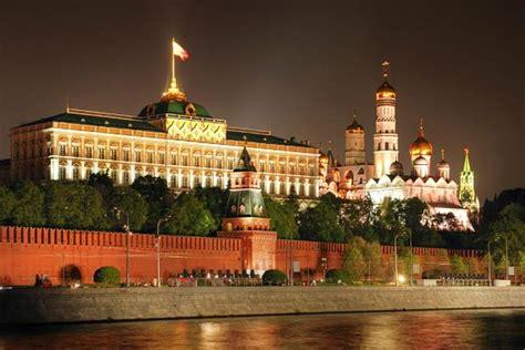 """Recorrido por """"El Kremlin de Moscú"""" – Buena Vibra"""