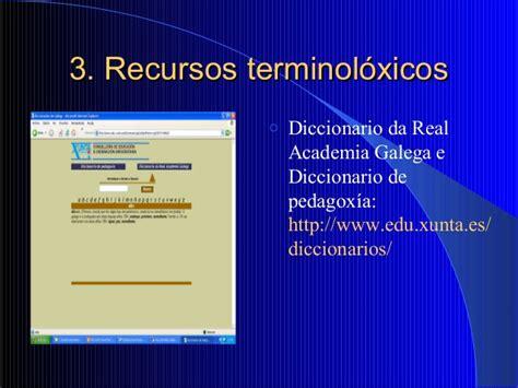 Recursos na Internet para o tradutor de galego