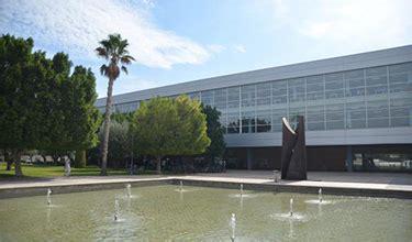 Recursos Universitarios . Universidad de Alicante