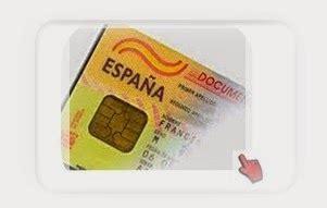 RED Directo ~ Trámites ONLINE Seguridad Social