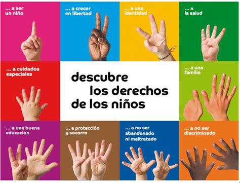 Red Infanto Juvenil de Arica: Un video UNICEF: derecho a ...
