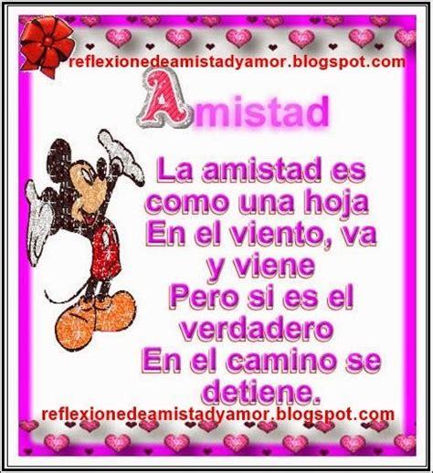 REFLEXIONES DE AMISTAD Y AMOR : Mensajes para el día de la ...