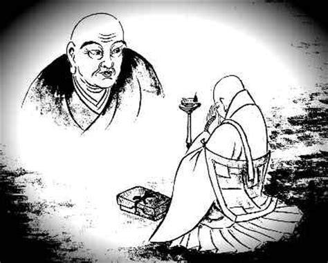 Reiki » el fundador del budismo