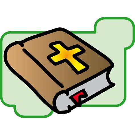 Religión | CEIP SEVERO OCHOA (Móstoles) | EducaMadrid