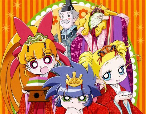 Reseña: Las Supernenas Z (manga)