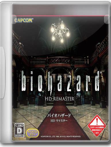 Resident Evil / biohazard Hd Remaster [Full Iso] [Multi ...