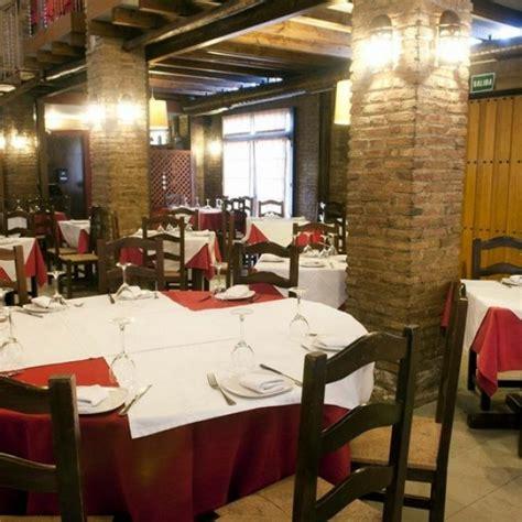 Restaurante Pizzería Granada | Restaurante El Cortijo
