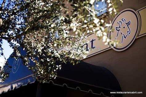 Restaurante: Restaurant El Cabrit | Girona