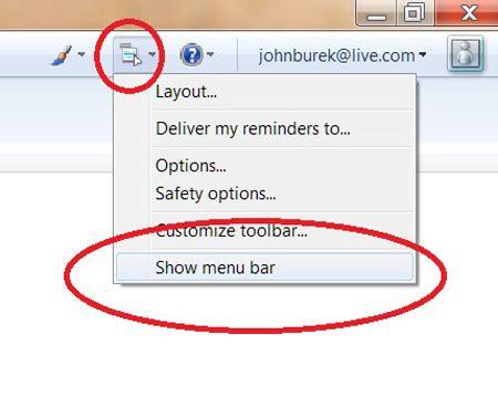 Restore The Main Menu Bar In Internet Explorer 8, Windows ...
