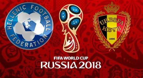 Resultado: Grecia vs Bélgica [Vídeo Goles   Resumen ...