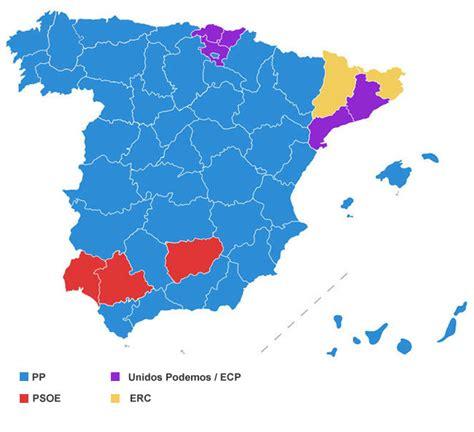 Resultados elecciones generales 2016: Así queda el mapa ...