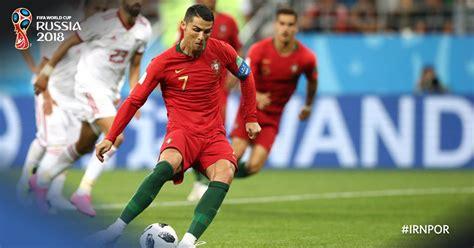 Resumen de la decimosegunda jornada de la Copa Mundial de ...