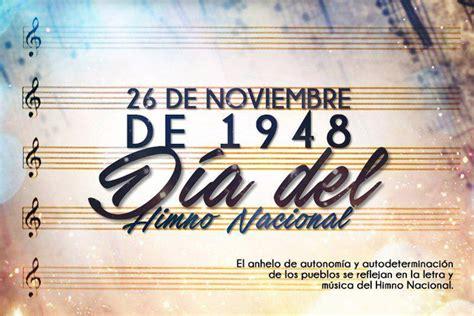 Resumen del Día del Himno Nacional del Ecuador 26 de ...