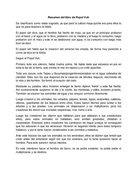 Resumen del libro de popol vuh