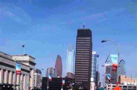Retire in Philadelphia, Pennsylvania