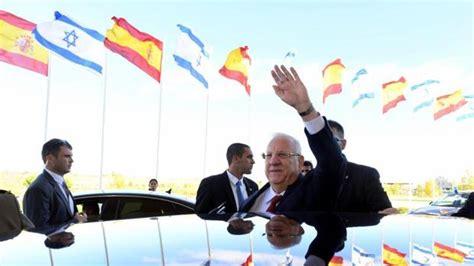 Reuven Rivlin, el primer presidente de Israel que visita ...