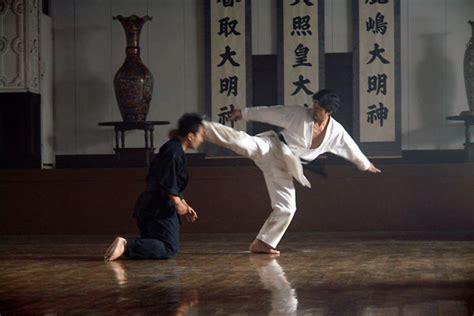 Review: Black Belt (2007) | Kiai-Kick!