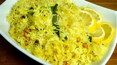 Rice   Manjula s Kitchen   Indian Vegetarian Recipes