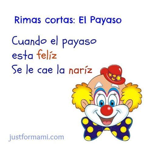 rimas cortas para niños el payaso #rimascortas # ...