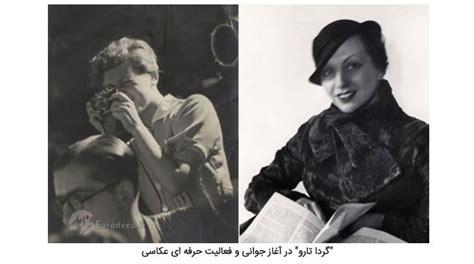 Robert Capa and Gerda Taro: Partners in Life and Photography