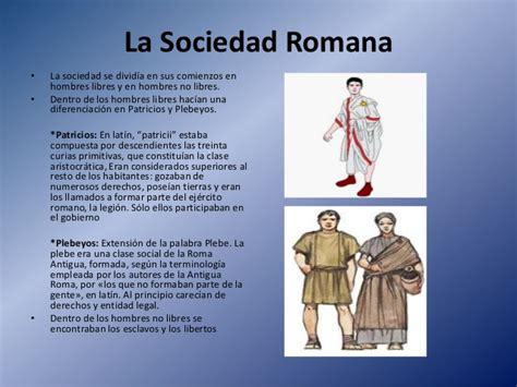 Roma antigua: cultura y civilización