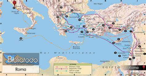 Roma - Mapa y Ubicación Geográfica
