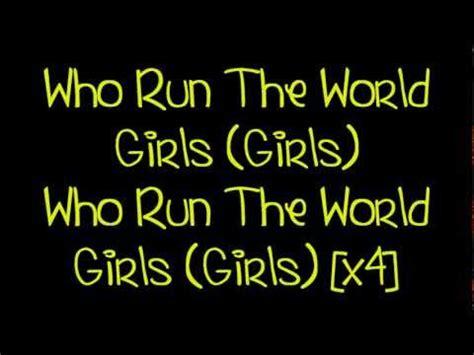 Run the World Girls Letra Beyoncé Lyrics | Run The World ...