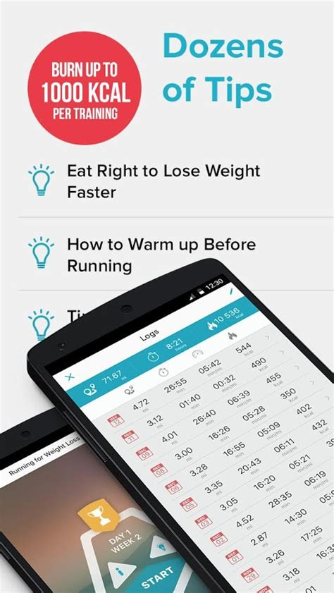 Running for Weight Loss - Android Apps on Google Play