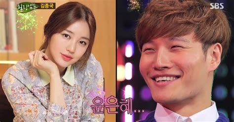 Running Man star Kim Jong Kook chooses Yoon Eun Hye as his ...