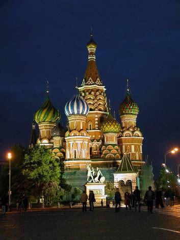 Rusia en imagenes: La Catedral de San Basilio