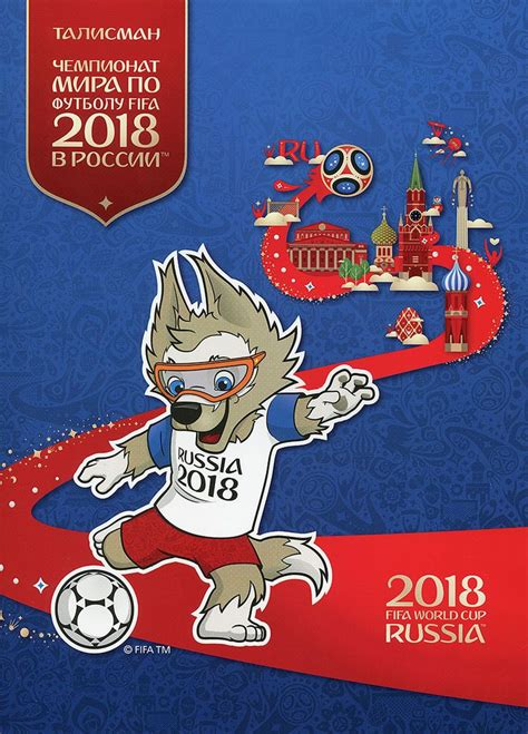 Russia 2017 2018 FIFA World Cup Russia™ Official Mascot ...